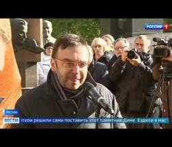 Embedded thumbnail for Россия 24 - на Новодевичьем кладбище открыли памятник Дмитрию Хворостовскому