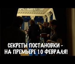 """Embedded thumbnail for Экспликация оперы """"Тоска"""" Дж. Пуччини"""
