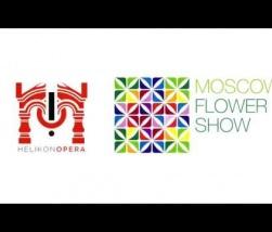 Embedded thumbnail for Концерт в Парке Искусств Музеон на VII Московском международном фестивале садов и цветов!