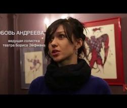 """Embedded thumbnail for Эстонская национальная опера - балет """"Гоблин"""""""