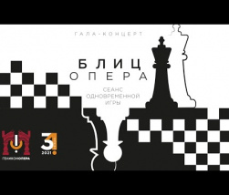"Embedded thumbnail for ""Блиц-опера"" - гала-концерт ко Дню рождения театра"