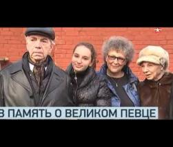 Embedded thumbnail for ТК Звезда - В Москве открыли памятник Дмитрию Хворостовскому
